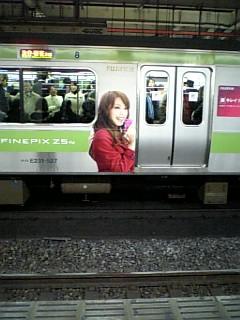 エビちゃん電車