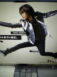 DoCoMo駅貼ポスター〜亀Ver.<br />  〜